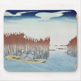Seaweed Gatherers at Omari, from the series Mouse Pad