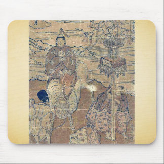 Second month year of the bull by Ishikawa,Toyomasa Mouse Pad