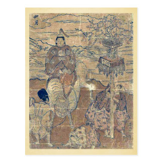 Second month year of the bull by Ishikawa,Toyomasa Postcard