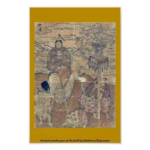 Second month year of the bull by Ishikawa,Toyomasa Poster