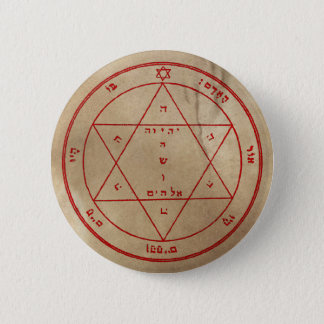 Second Pentacle of Mars Button