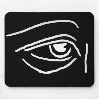 Second Sight II Mouse Pad