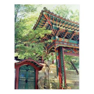 Secret Garden Postcard