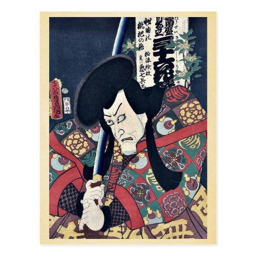 Secret song of the biwa by Utagawa,Kunisada Postcard