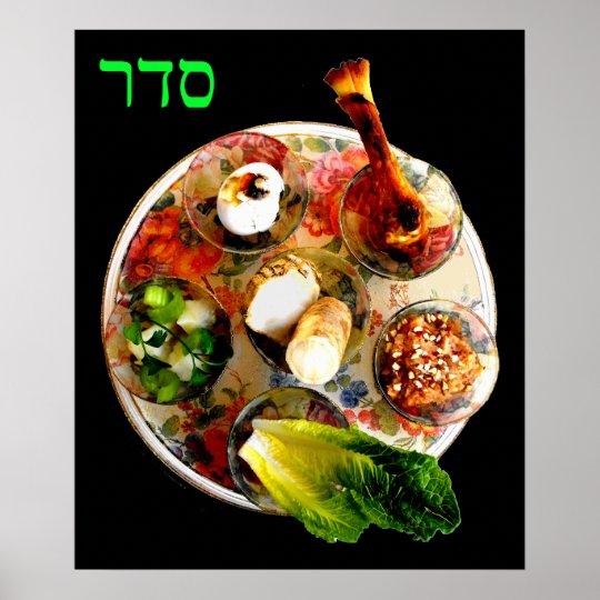 """Seder Plate - """"Seder"""" In Hebrew Poster"""