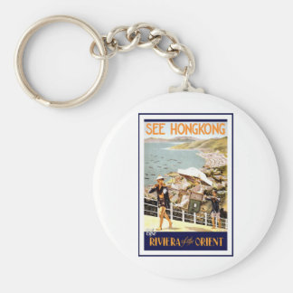 See Hong Kong Basic Round Button Keychain