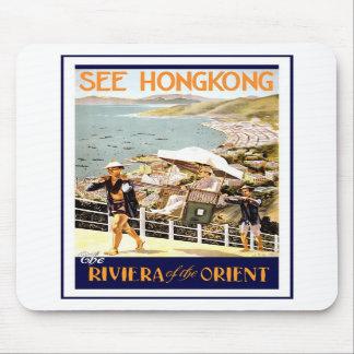 See Hong Kong Mousepad