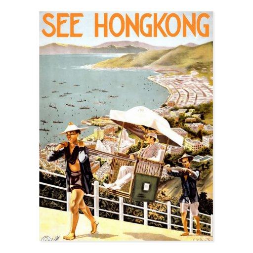See Hong Kong Postcards