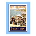 See Hong Kong Postcard