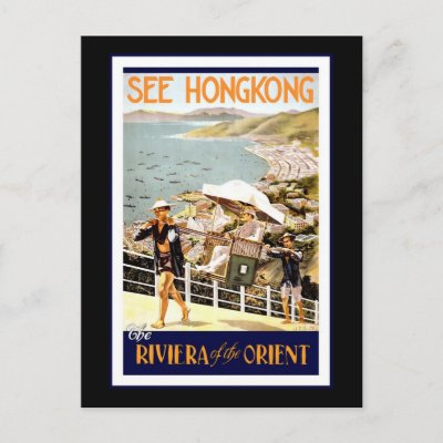 See Hong Kong The Riviera of the Orient Postcards