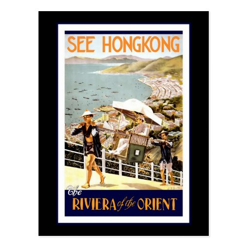 See Hong Kong The Riviera of the Orient Postcard