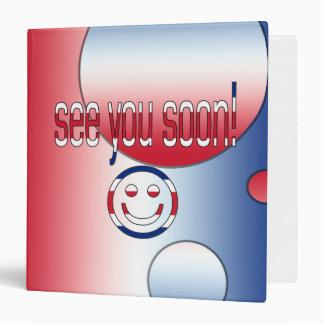 See you Soon! Britain Flag Colors Pop Art 3 Ring Binder