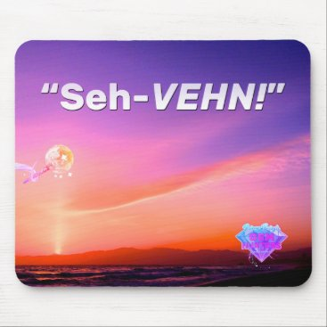 "Beach Themed ""Seh-VEHN!"" Mouse Pad"