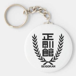 Seigokan Basic Round Button Keychain
