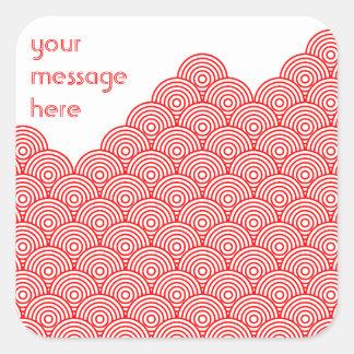Seikai dissension (red) square sticker