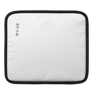 Seiyo No Shorin-Ryu iPad Case iPad Sleeve