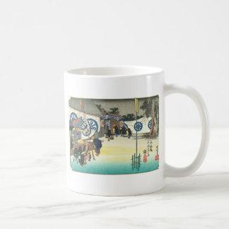 Seki Coffee Mug