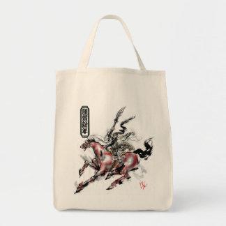 Seki feather Sekitoma Grocery Tote Bag
