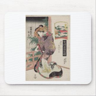 Seki: Shiratama of the Sano-Matsuya Keisai Eisen Mouse Pad