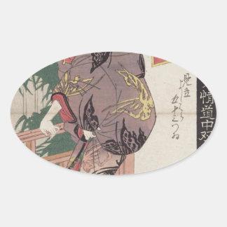 Seki: Shiratama of the Sano-Matsuya Keisai Eisen Oval Sticker