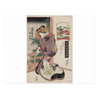 Seki: Shiratama of the Sano-Matsuya Keisai Eisen Postcard