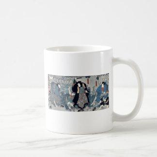 Sekiguchi yataro kanefusa miyamoto musashi coffee mug