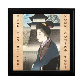 Selected Views of Kyoto, Moon at Nijo Castle Gift Box