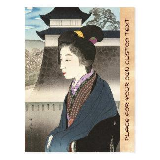Selected Views of Kyoto, Moon at Nijo Castle Postcard