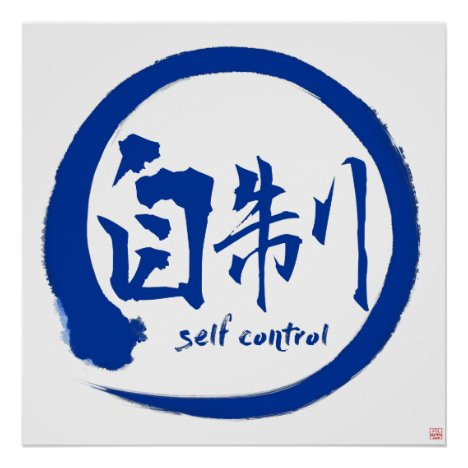 Self Control Poster | Blue Kanji & Enso Circle