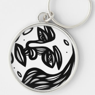 Self-Disciplined Determined Aptitude Neat Silver-Colored Round Keychain