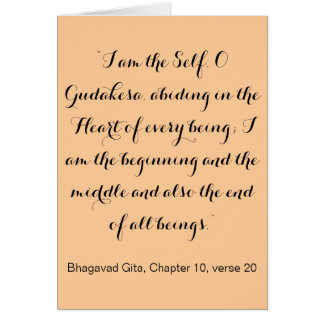 Self O Gudakesa Greeting Card