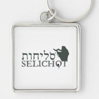 Selichot Keychain