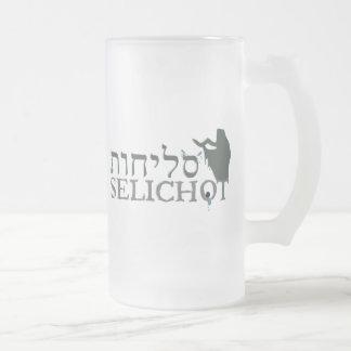 Selichot Mugs