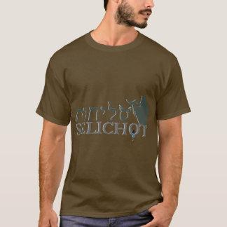 Selichot Playera