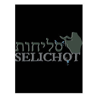 Selichot Postcard