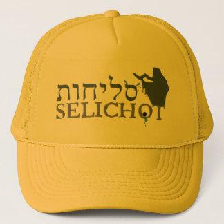 Selichot Trucker Hat