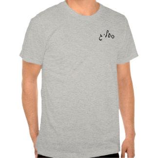 Selig, Zelig en letras hebreas de la escritura Camiseta