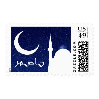 Sello azul del Ramadán de la mezquita