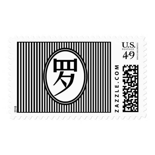Sello chino de Luo los E.E.U.U. del apellido