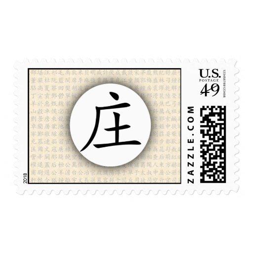 Sello chino de Zhuang los E.E.U.U. del apellido