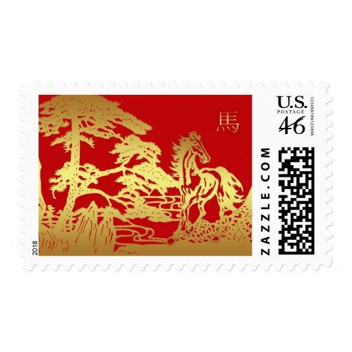 Sello chino del caballo y del paisaje del Año Nuev