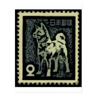 Sello de Akita Postales
