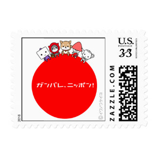 Sello de Ganbare Japón - todos los caracteres