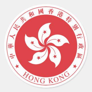 Sello de Hong Kong Etiquetas