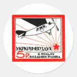 Sello de la flota de aire de 1923 rusos pegatina redonda
