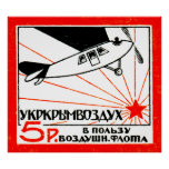 Sello de la flota del arte de 1923 rusos posters