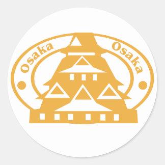 Sello de Osaka Etiqueta Redonda