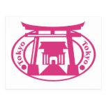 Sello de Tokio Postal