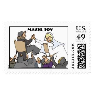 Sello del boda judío
