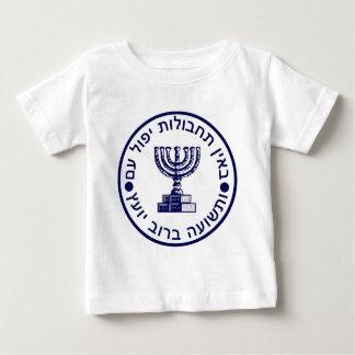 Sello del logotipo de Mossad (הַמוֹסָד) Playera